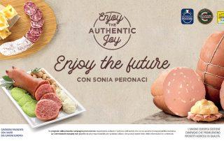 enjoy the future sonia peronaci